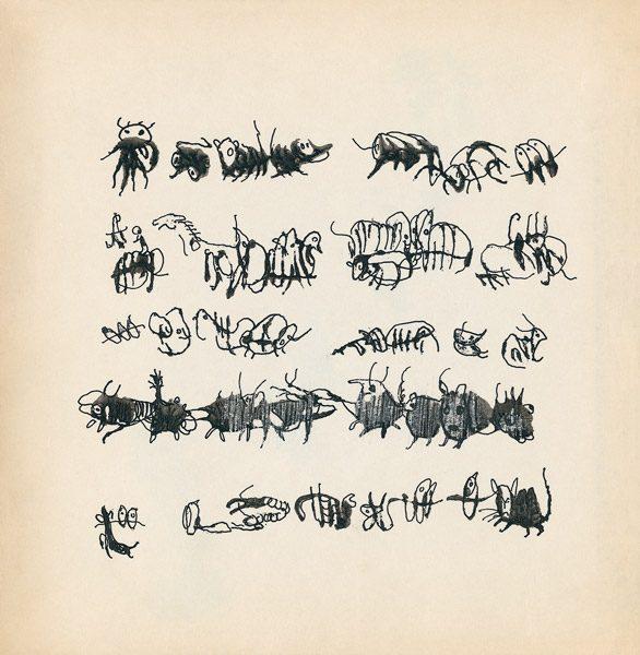 "LEBADANG, ""Genesis_05"", circa 1960, encre de Chine sur papier, 16.8 x 16.3 cm. © Myshu Lebadang, Paris, France."