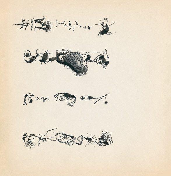 "LEBADANG, ""Genesis_09"", circa 1960, encre de Chine sur papier, 16.8 x 16.3 cm. © Myshu Lebadang, Paris, France."