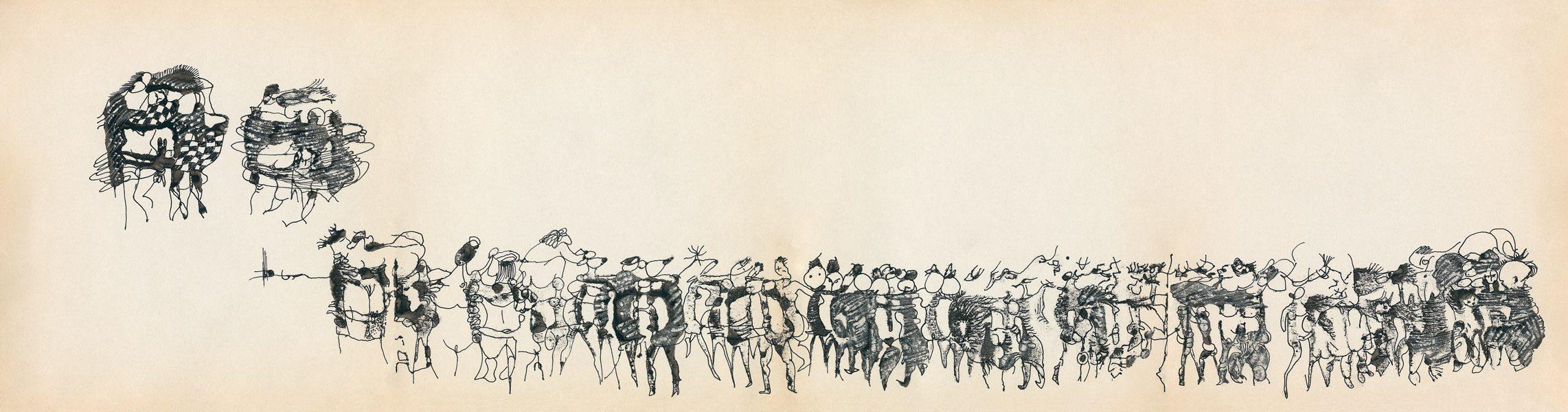 "LEBADANG, ""Genesis_28_29_30_31"", circa 1960, encre de Chine sur papier, 16.8 x 16.3 cm. © Myshu Lebadang, Paris, France."