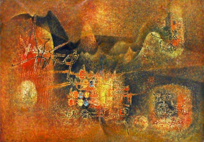 """LEBADANG, """"Quadriptyque Hô Chi Minh"""", 1976, huile sur toile (panneau 1), 114 x 162 cm. Fondation d'Art Lebadang, Huế, Viêt Nam. Droits réservés."""