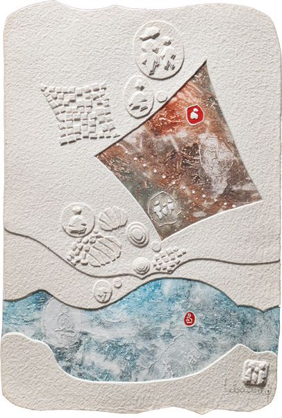 "LEBADANG, ""Space"", relief engraving and collage on paper. Myshu Lebadang, Paris, France. © Luc HO."