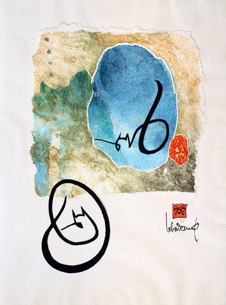 """LEBADANG, """"Chat"""", 2011, gravure, reliefs et aquarelle sur papier, 55 x 40 cm. Fondation d'Art Lebadang, Huế, Viêt Nam. Droits réservés."""