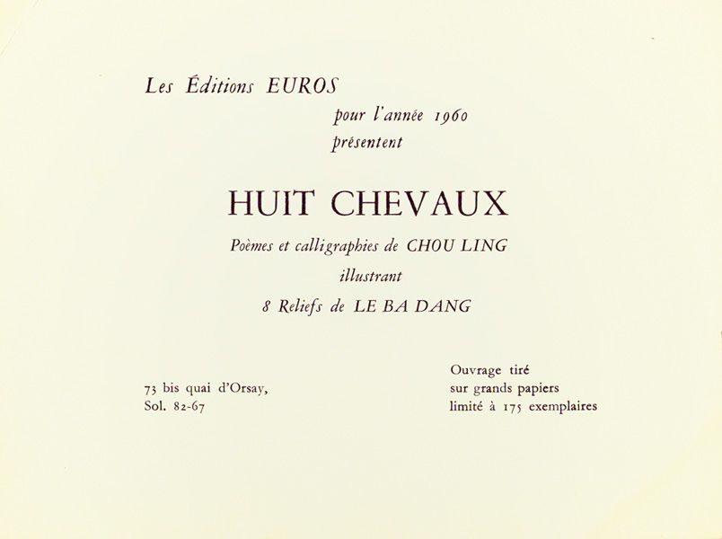 """LEBADANG, """"Huit chevaux"""", 1960, Euros publications. Droits réservés."""