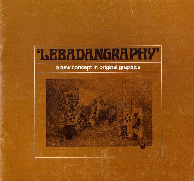 "LEBADANG, ""Lebadangraphy - A new concept in original graphics"", 1979, Circle Gallery. Droits réservés."