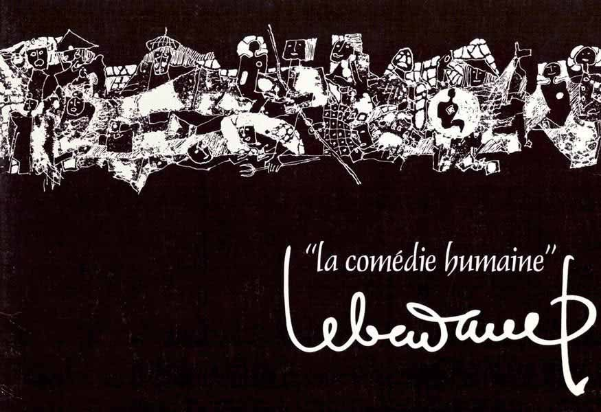 """LEBADANG, """"La Comédie humaine"""", 1981, Circle Gallery. Droits réservés."""