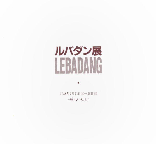 "LEBADANG, ""Lebadang - Japon"", 1988. Droits réservés."