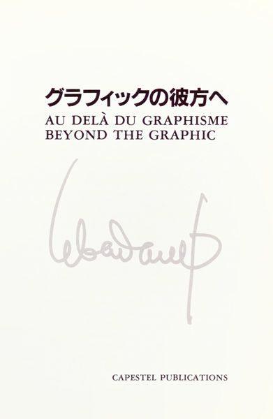 """LEBADANG, """"Au-delà du graphisme"""", 1990, Capestel Publications. Droits réservés."""