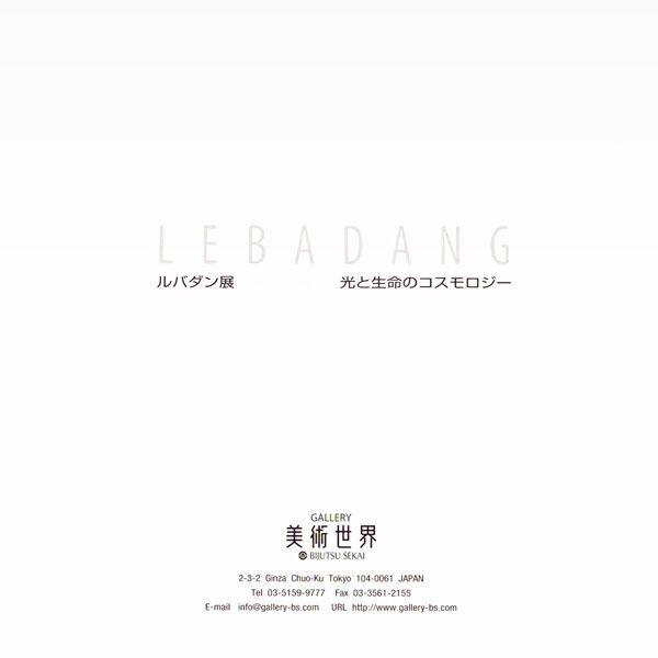 "LEBADANG, ""Galerie Bijutsu Sekai"", 2005, Tokyo. Droits réservés."