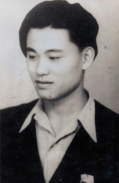 """LEBADANG, """"Portrait"""", vers 1940. Myshu Lebadang, Paris, France. Droits réservés."""